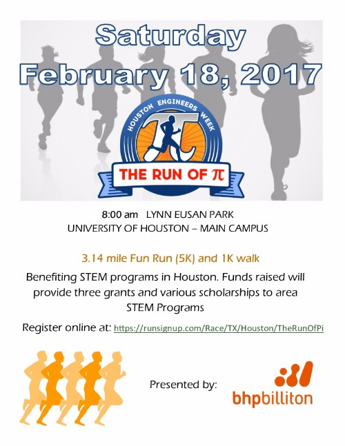 Run of Pi – 5K Run and 1K Walk – February 18th
